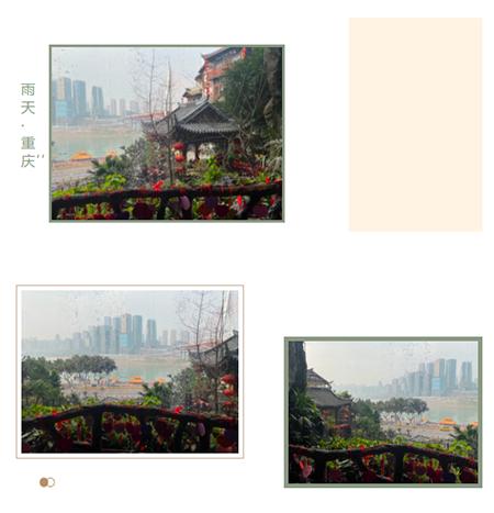 微信图片_20210310143202.png